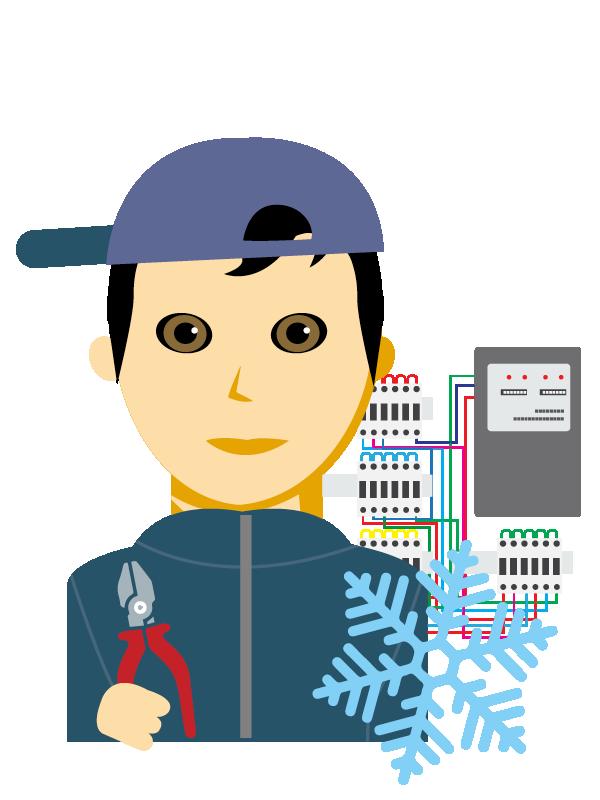 Emoji zum Beruf Kälteanlagen-Techniker/in